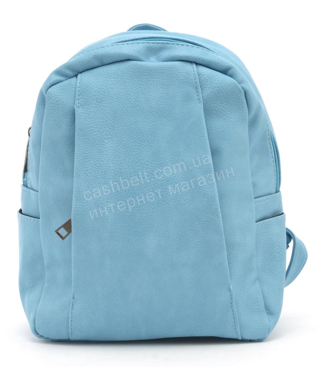 Стильный прочный и надежный рюкзачок Suliya art. 5012 голубой