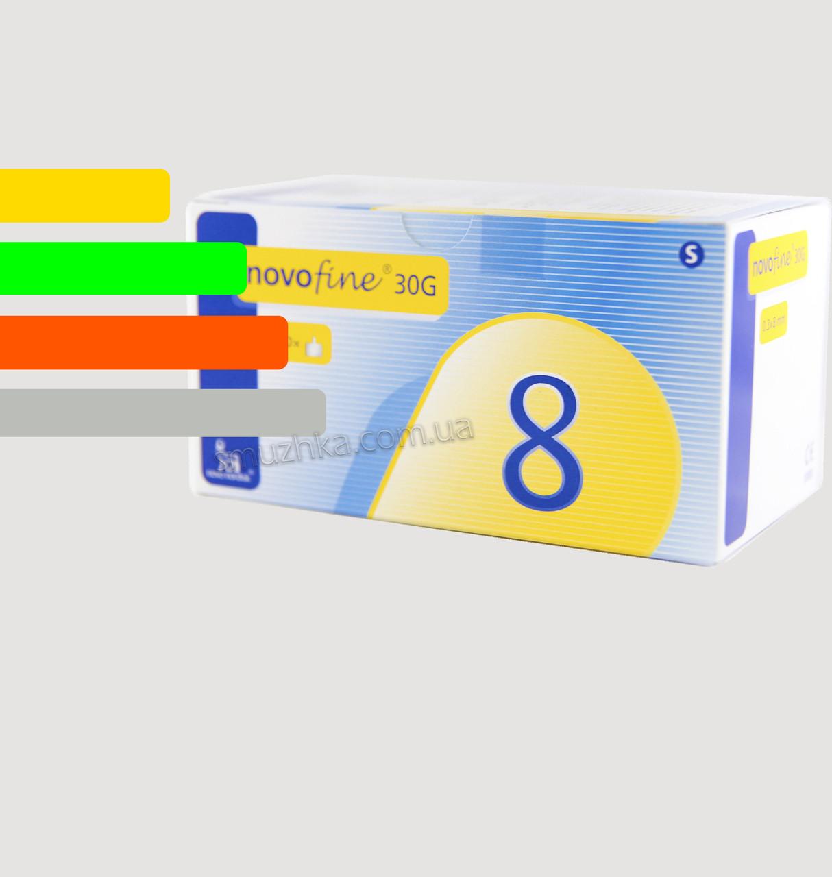 Иглы инсулиновые для шприц-ручек Новофайн 8 мм - Novofine 30G, #100