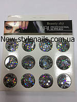 Набор для дизайна ногтей фигурки(серебро),12 шт в упаковке