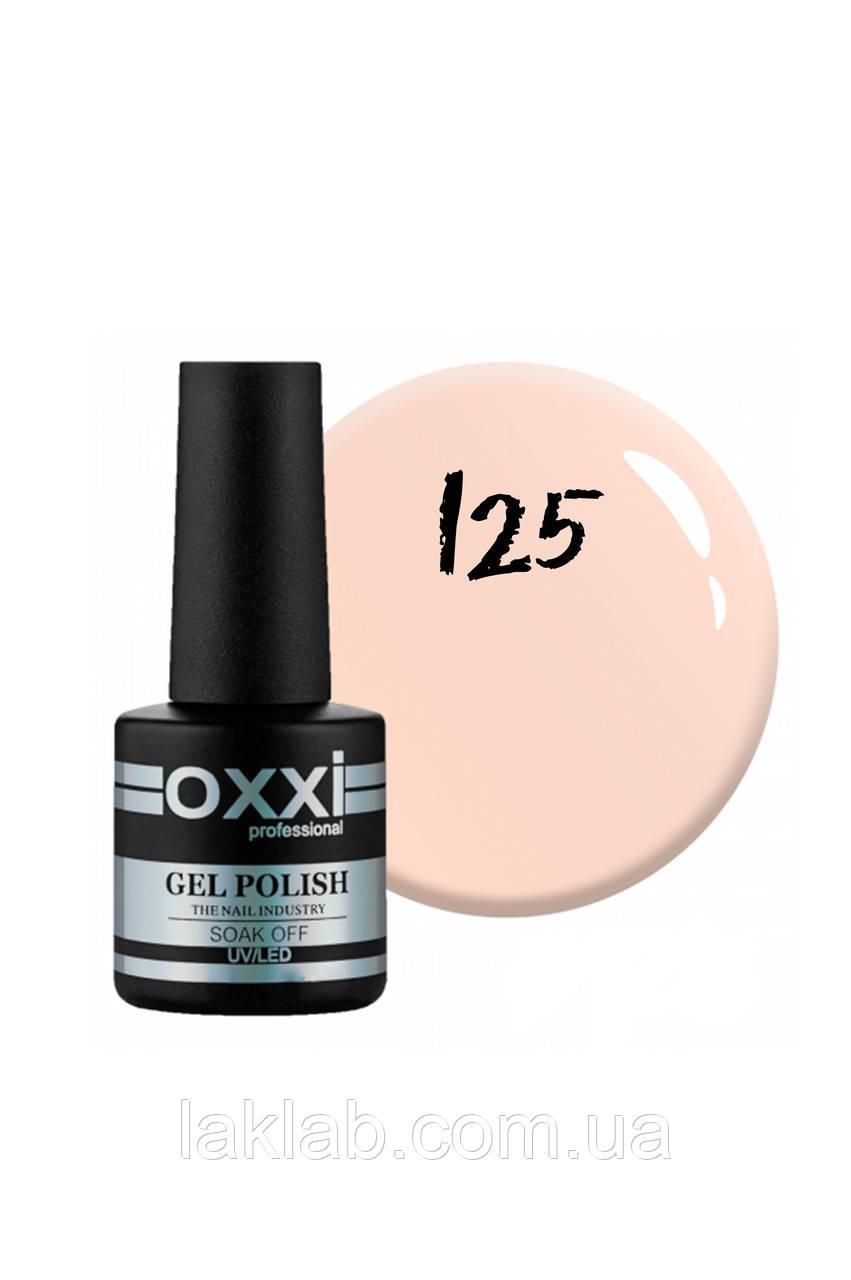 Гель лак Oxxi № 125 очень светлый розово-персиковый, эмаль