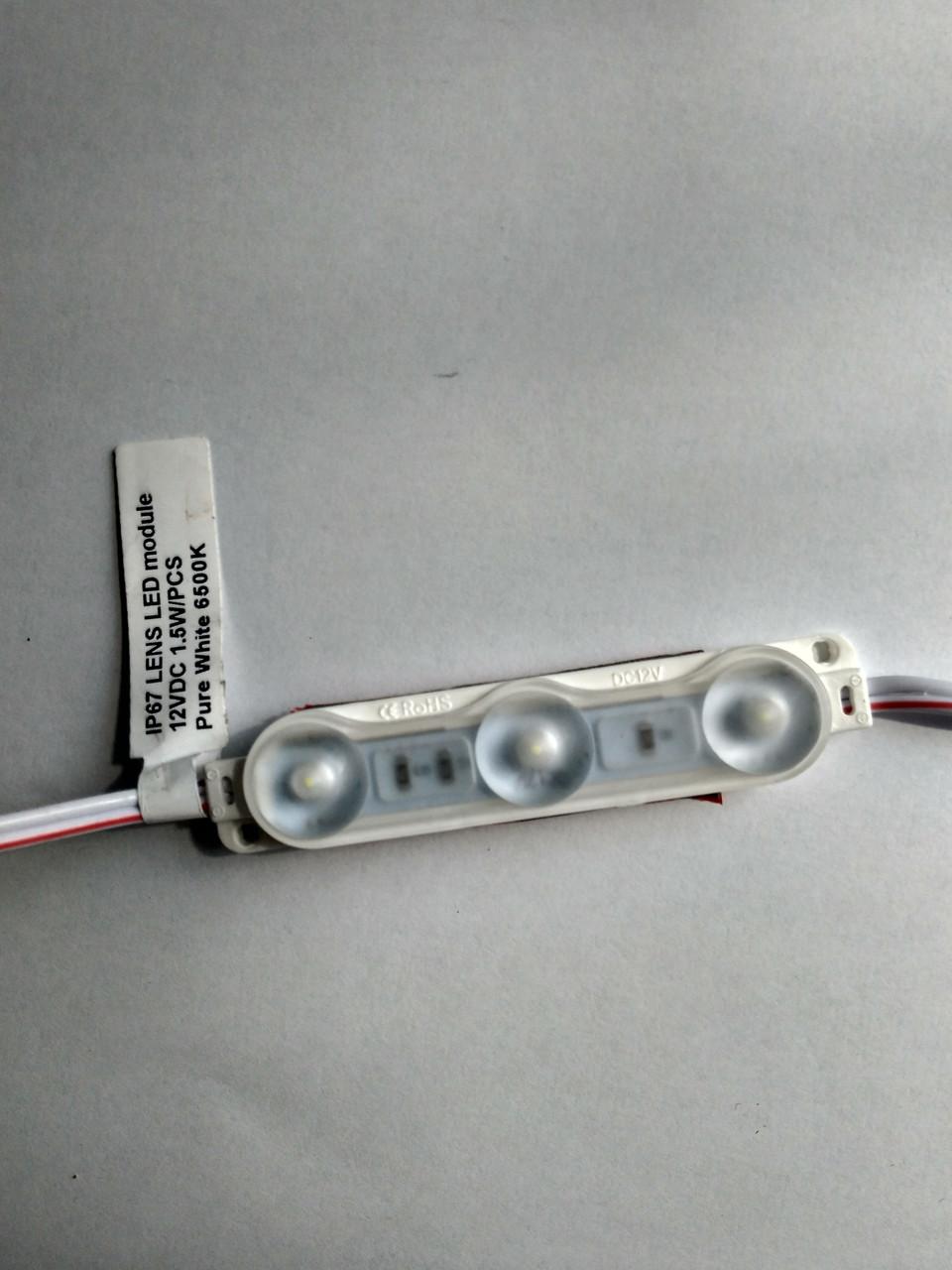 Світлодіодний модуль1.5 Вт 145лм 12вольт білий 6500К три лед 2835 з лІнзами Преміум IP67