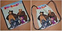 Прогулочная сумка-рюкзак Маша и Медведь Турция