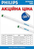 Светодиодная лампа 16Вт T8 G13 1200мм 4000К PHILIPS LEDtube стекло