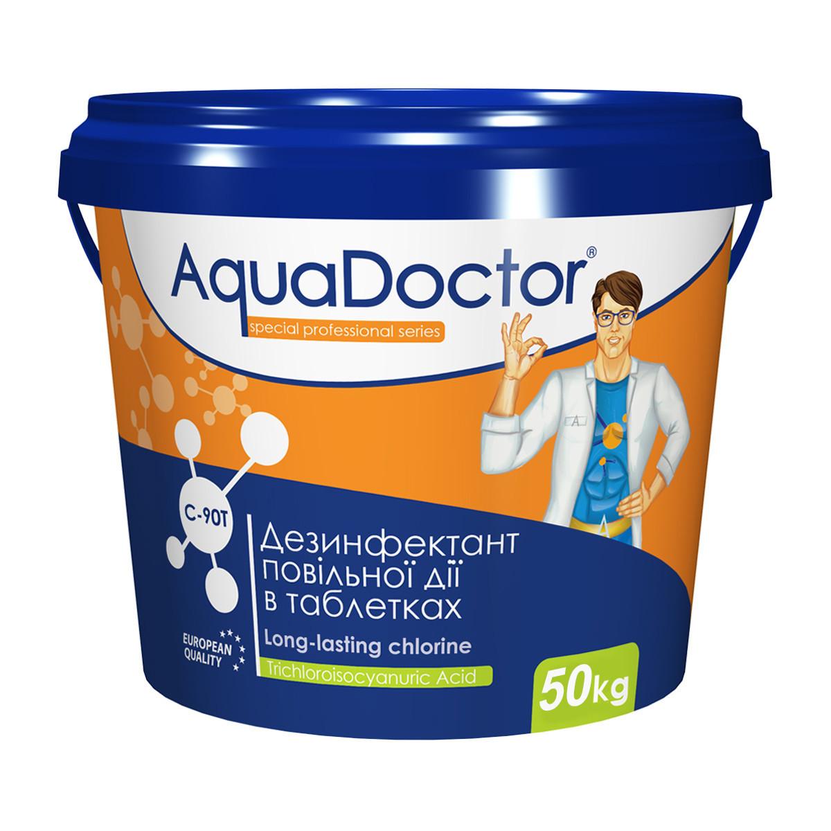 Медленный хлор AquaDoctor C-90T 50 кг. Таблетки хлора для бассейна сильнодействующие