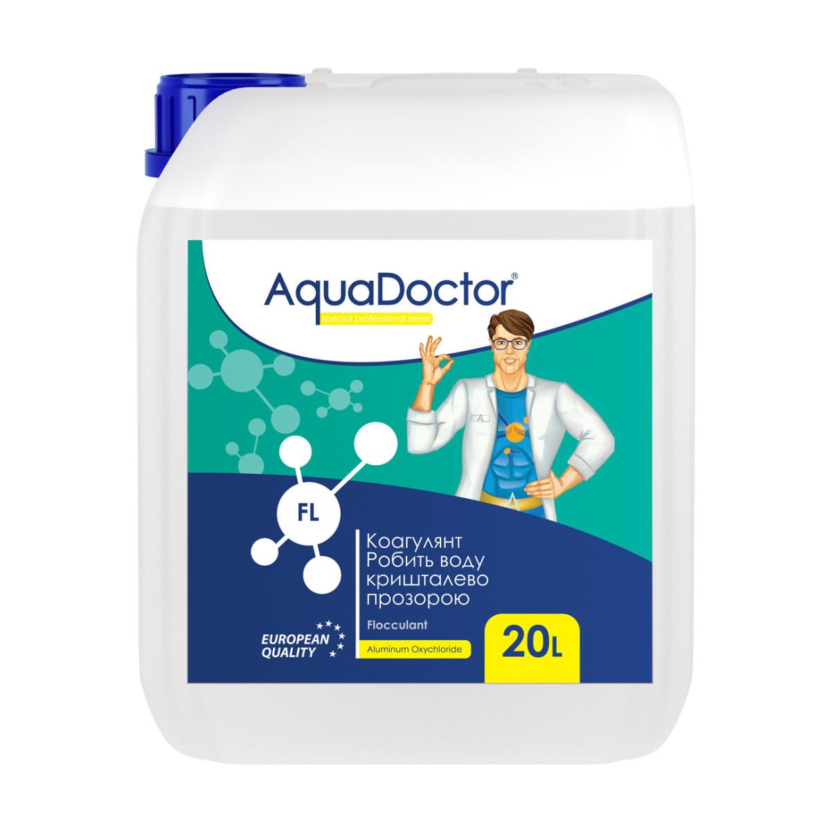 Жидкий коагулянт AquaDoctor FL 20 литров. Флокулянт для бассейна против мутности и для осветления воды