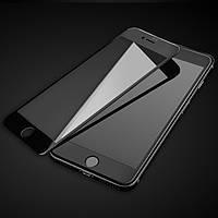 Защитное стекло для Apple iPhone 7 Plus Mocolo 3D закругленное Black