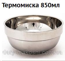 Пластимейк для творчества и ремонтных работ - Термомиска 850 мл