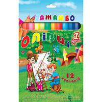 "Карандаши 12цв. ""Jumbo""(290134)"