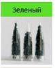 Пластимейк для творчества и ремонтных работ - Гранульный краситель Зелёный 1г