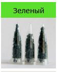 Пластимейк для творчества и ремонтных работ - Гранульный краситель Зелёный 1г, фото 1