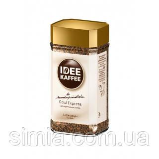 ИДЕЕ Кафе Голд IDEE KAFFEE Gold-Express