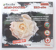 Инсектицид Агро-Доктор Роза, 3мл + Стимулятор роста, 10мл