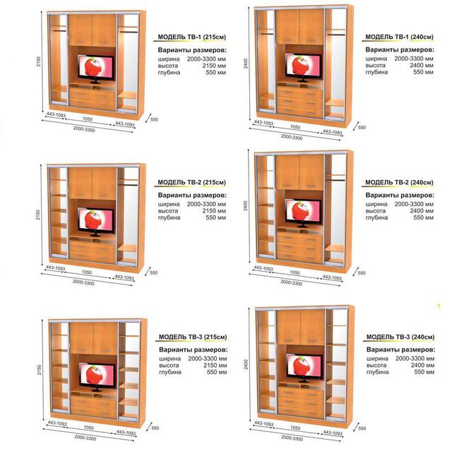 Шкаф TV Premium, ассортимент