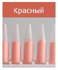 Пластимейк для творчества и ремонтных работ - Люминесцентный краситель Красный 2г