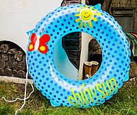 Круг надувной 80см, круг для плаванья.  Европейское качество