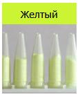 Пластимейк для творчества и ремонтных работ - Люминесцентный краситель Жёлтый 2г, фото 1
