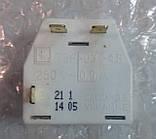 Пусковое реле ПЗР-0,9A оригинал, для холодильника