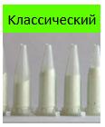 Пластимейк для творчества и ремонтных работ - Люминесцентный краситель Классический 2г