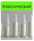 Пластимейк для творчества и ремонтных работ - Люминесцентный краситель Классический 2г, фото 1