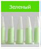 Пластимейк для творчества и ремонтных работ - Люминесцентный краситель Зелёный 2г
