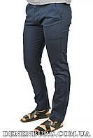 Брюки мужские MUZZO 17020 тёмно-синие, фото 1