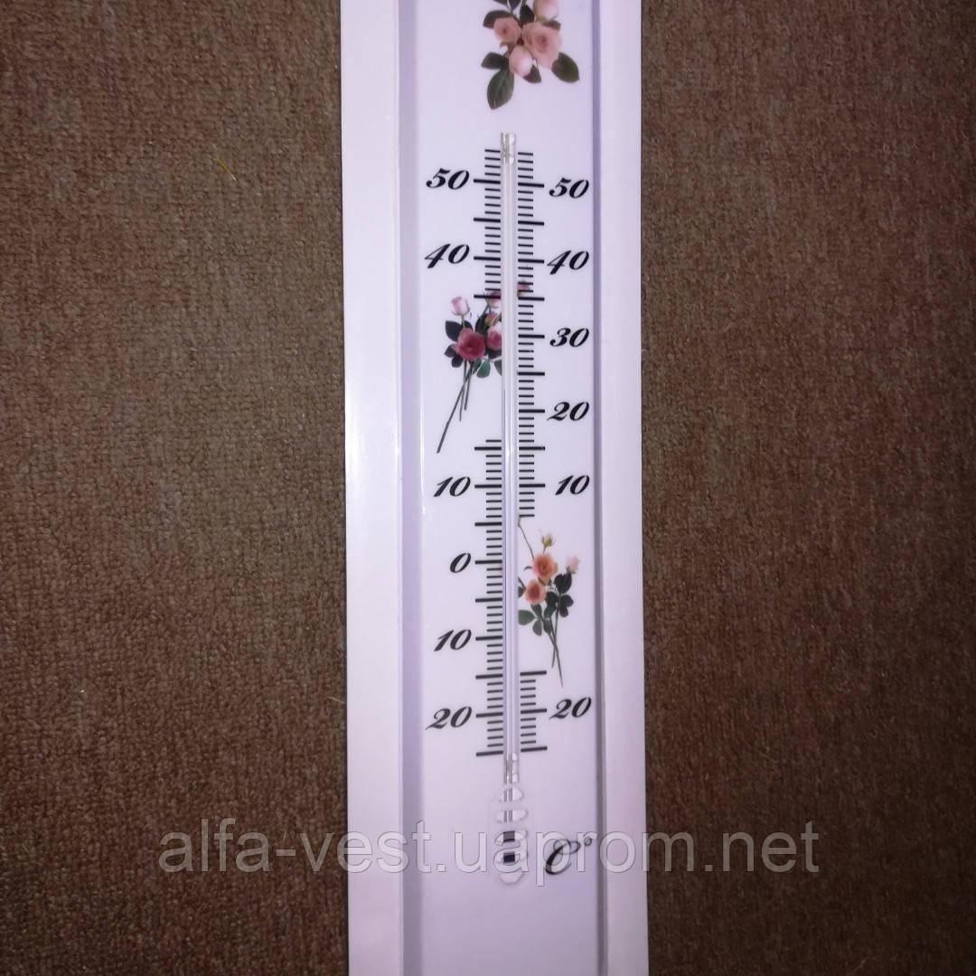 Термометр фасадный, уличный (пластиковый корпус) - 50 сантиметров