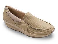 Мокасины Walkmaxx Comfort 2.0  42 Длина стопы 28 см  Бежевый