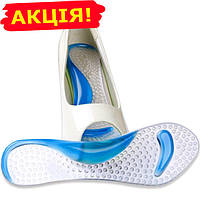Силиконовые стельки для женской обуви с продольным супинатором, комплект 2шт (1пара)