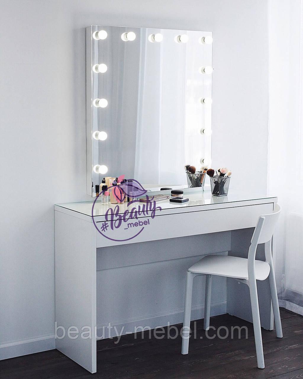 Стол визажиста, гримерный столик, зеркало с подсветкой.