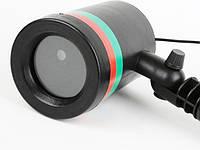Лазерный проектор Star shower для улицы наружный диско светомузыка