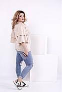 Женская блузка летучая мышь 0856 / размер 42-74 / цвет бежевый, фото 3