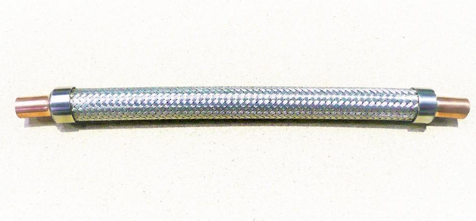 Виброгаситель Supra 550 , 73-60013-00