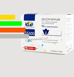 Тест полоски Bionime к глюкометрам Бионайм GM110 и GM300