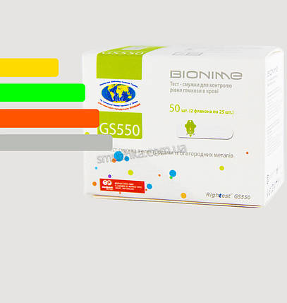 Тест полоски Bionime Rightest GS550 #50 - Бионайм GS550  #50, фото 2