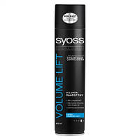 Syoss Professional Performance Volume Lift Volumen-Haarspray - Лак - объем для волос