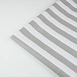 Бязь с широкой серой полоской 25 мм на белом (№1347), фото 4