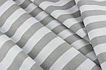Бязь с широкой серой полоской 25 мм на белом (№1347), фото 5