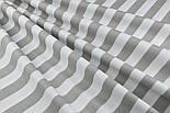 Бязь с широкой серой полоской 25 мм на белом (№1347), фото 6