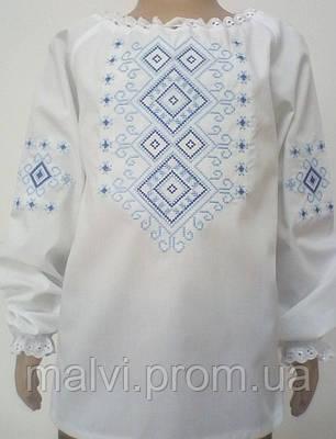 Вишиванка для дівчинки з голубою вишивкою довгий рукав Батист ... 8807120b86a28