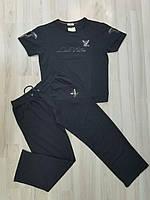 Спортивный костюм Louis Vuitton в Украине. Сравнить цены, купить ... 4718acacbe0