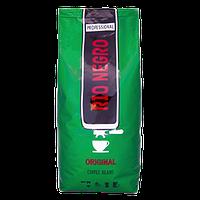 Кофе зерновой Rio Negro Professional Original,1 кг
