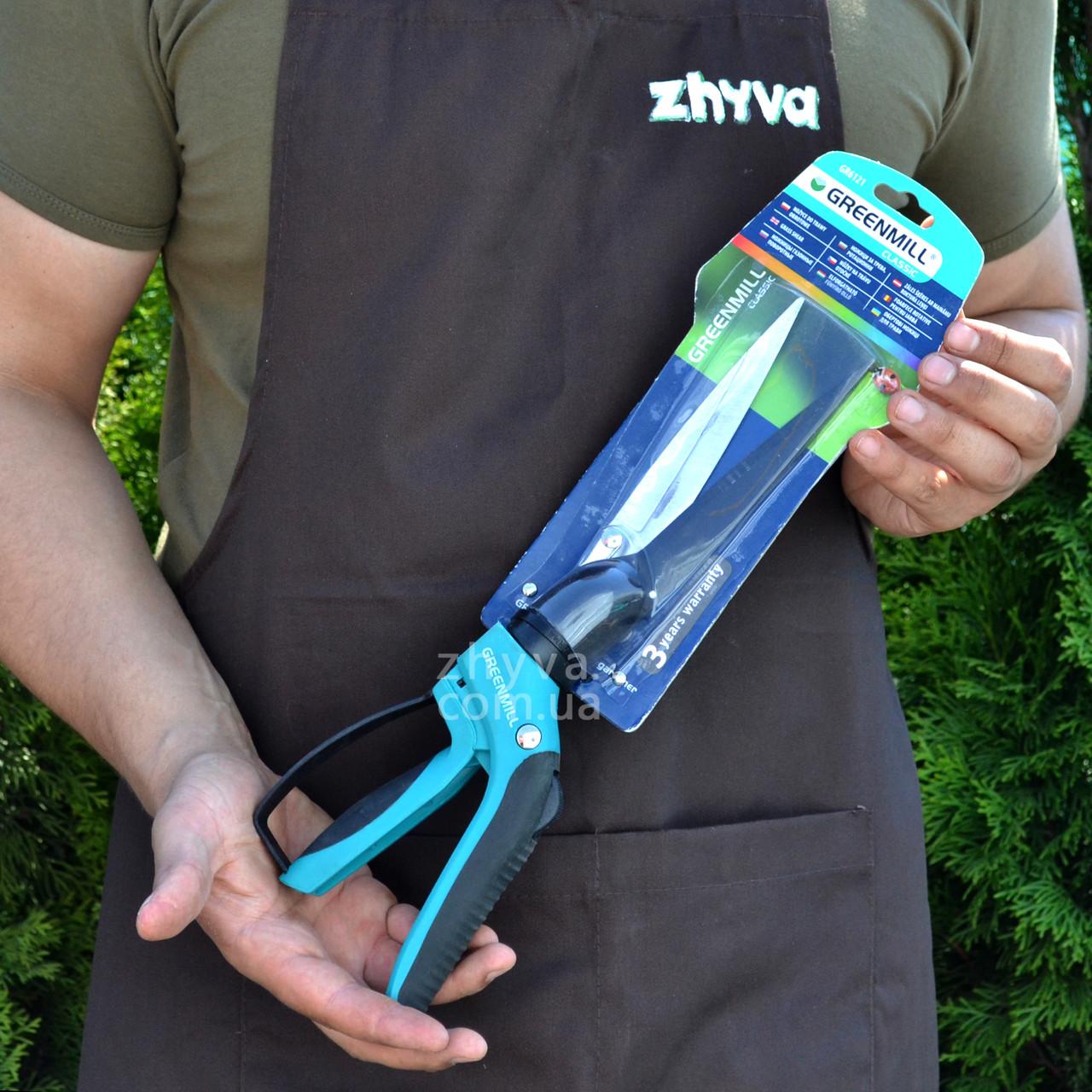 Ножиці для трави Greenmill  / Ножницы к траве Гринмил