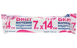 Бинт нестерильный медицинский (7м*14см)
