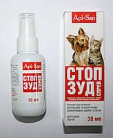 Стоп-Свербіж Спрей для собак та котів 30мл Апі-Сан