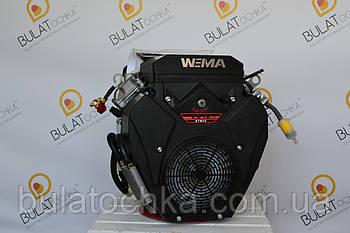 Двигун WEIMA WM2V78F-2цил. (вал конус і шпонка), бензин 20,0 л. с.