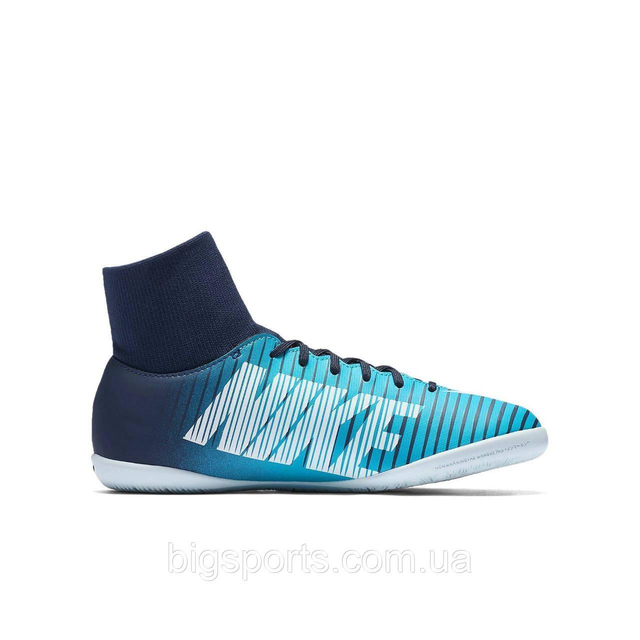 Бутсы футбольные для игры в зале дет. Nike Jr MercurialX Victory 6 DF IC (арт. 903599-404)