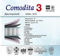 Матрас ортопедический Комодита-3 Pocket Spring (Comodita-3 Poket Spring) 21см 200*150