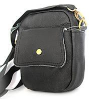 Чоловіча шкіряна сумка в Украине. Сравнить цены 86c7f1bda4acc