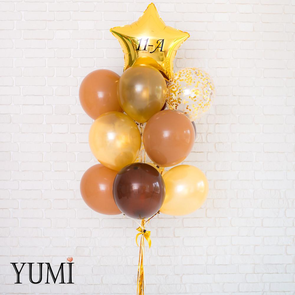 Связка из 4 золотых, 3 кофейных, 3 коричневых, 2 прозрачных шаров с золотым конфетти и золотой звезды с