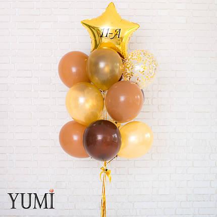 Связка из 4 золотых, 3 кофейных, 3 коричневых, 2 прозрачных шаров с золотым конфетти и золотой звезды с, фото 2